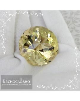 Натуральный золотистый цитрин из России огранки в Баснословно Юбилейная 32мм 119 карат (Драгоценный камень)
