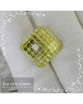 Лимонный цитрин из Бразилии огранки Процессор 15,06x14,88мм 13,79 карат