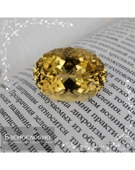 Натуральный ярко-жёлтый цитрин из Замбии огранки в Баснословно овал 26,3x19,66мм 41,91 карата (драгоценный камень)