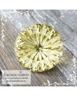 Лимонно-жёлтый цитрин из Бразилии отличной огранки Баснословно фантазийный круг 18мм 20.44 карат (Драгоценный камень)