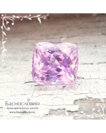 Пурпурновато-розовый кунцит (сподумен) из Афганистана огранки кушон 12,75x11,92мм 11,99 карат
