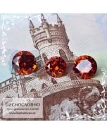 Гарнитур три красно-оранжевых спессартина из Танзании (Лолиондо) огранка Баснословно круг бриллиантовый Кр57 7,03 6,98 6,13мм 4,98 карата