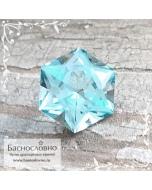 Небесно-голубой Топаз (оттенок Sky blue) из Бразилии отличная огранка Баснословно Звезда Давида (Щит, Маген Давид) 15мм 12.01 карат (Драгоценный камень)