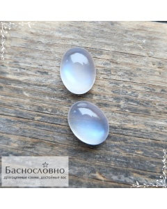 Пара натуральных лунных камней (адуляров) из Танзании с синей адуляресценцией огранка Баснословно кабошон 9,72x7,35 9,68x7,35мм 4,40 карат (Драгоценный камень)