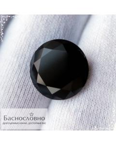 Натуральный Чёрный турмалин (шерл) из России огранки в Баснословно бриллиантовый круг Кр57 15,92мм 12,17 карат (драгоценный камень)