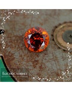 Натуральный красно-оранжевый спессартин (гранат) из Танзании (Лолиондо) огранка Баснословно круг бриллиантовый Кр57 7,06x7,05мм 1,96 карата (Драгоценный камень)