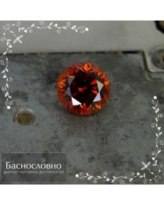 Натуральный красно-оранжевый спессартин (гранат) из Танзании (Лолиондо) огранка Баснословно круг бриллиантовый Кр57 6,16x6,12мм 1,34 карата (Драгоценный камень)