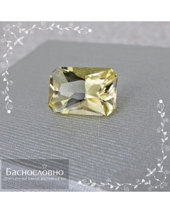 Натуральный лимонный цитрин из Бразилии огранки в Баснословно октагон 18,92x12,89мм 13,53 карат (Драгоценный камень)