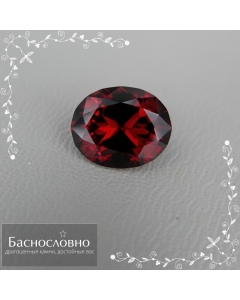 Натуральный насыщенно-красный гранат (альмандин) из Мозамбика огранки в Баснословно овал 10,12x8,24мм 3,19 карат (Драгоценный камень)