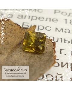 Зеленовато-коричневый топазолит (андрадит) из России огранка квадрат 4мм 0.48 карата (Драгоценный камень)