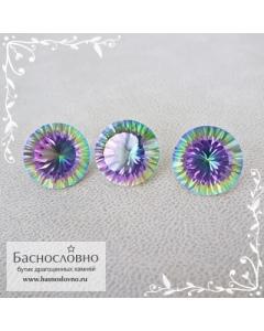 Гарнитур три натуральных мистик топаза (радужных) из Бразилии огранка вогнутыми гранями Миллениум круг 12,13 12,1 12,04мм 24.25 карата (Драгоценный камень)