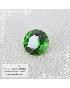 Натуральный ярко-зелёный хромтурмалин из Танзании хорошей огранки Баснословно круг бриллиантовый Кр57 5,75мм 0.66 карата (Драгоценный камень)
