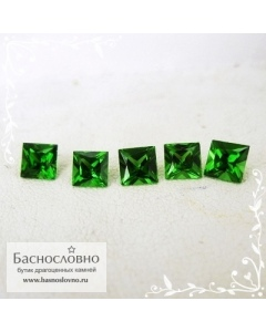 Гарнитур пять ярко-зелёных хромтурмалинов из Танзании огранки Баснословно квадрат Принцесса 4,2 4,1 3,9 4,01 3,84мм 1,9 карата