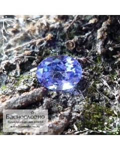 Синий танзанит из Танзании огранка овал 7,93×5,99мм 1,27 карат