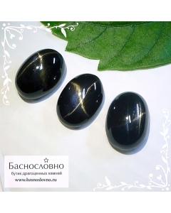 Гарнитур три чёрных звёздчатых диопсида (Чёрная звезда) из Индии огранка овал кабошон 14x10мм 22.03 карат (Драгоценный камень)