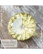 Натуральный лимонно-жёлтый цитрин из Бразилии отличной огранки Баснословно фантазийный круг 18мм 20.44 карат (Драгоценный камень)