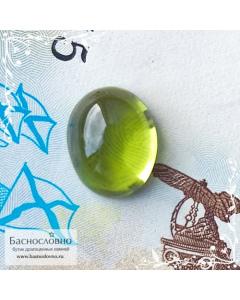 Зелёный хризолит (перидот) из Китая огранка овал кабошон 9,58×7,65мм 3,22 карата