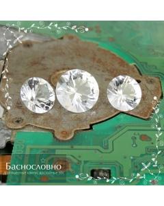 Гарнитур три натуральных горных хрусталя (бесцветный кварц) из Бразилии огранка в Баснословно кр57 11,97x11,94 10,03x9,97 10,03x9,97мм 11,06 карат (Драгоценный камень)