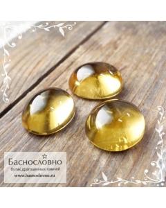 Гарнитур три ярко-жёлтых берилла (гелиодор) из Бразилии огранка кабошон овал 14×11мм и пара 13×11мм 20,63 карат