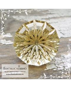 Жёлтый цитрин из Бразилии отличной огранки Баснословно фантазийный круг 18мм 20.91 карата (Драгоценный камень)