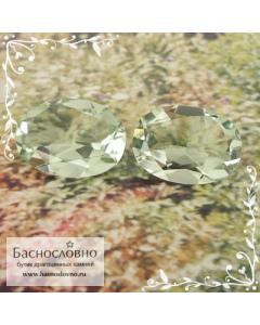 Пара пастельно-зелёных аметистов (празиолитов) из Бразилии огранки овал 18,06x13,12 18,01x13,06мм 20,17 карат