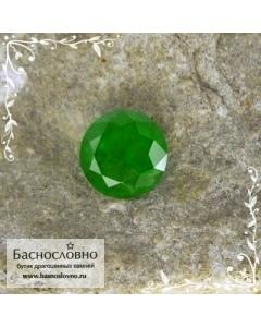 Сертифицированный изумрудно-зелёный уральский демантоид из России огранка круг бриллиантовый Кр57 5,9мм 0,99 карат