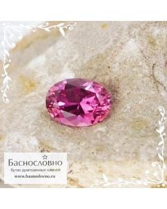 Насыщенно-розовый турмалин (рубеллит) из Мозамбика огранка Баснословно овал 9×6,6мм 1,79 карат