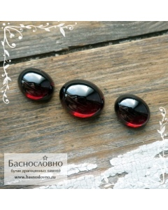 Гарнитур три тёмно-красных граната (альмандин) из Танзании огранка Баснословно овал кабошон пара 13×10 и 15,5×12мм 30,98 карат