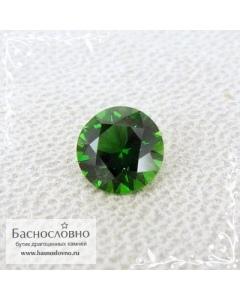Ярко-зелёный хромтурмалин из Танзании огранки Баснословно круг бриллиантовый Кр57 5,75мм 0,66 карата